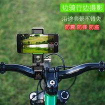 自行车手机架电动车摩托车山地车导航拍摄支架外卖骑行装备