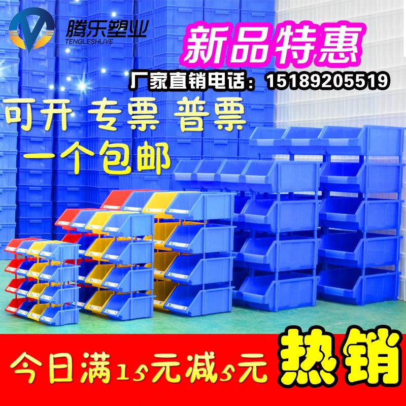 Частей коробка пластик сочетание стиль частей коробка вещь картридж группа стоять юань картридж винт коробка ящик для инструментов косой бесплатная доставка