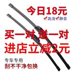 适用北京现代瑞纳雨刮器刮雨原装胶条2010瑞奕汽车2013款无骨雨刷