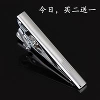 買二送一男士簡約銀色金屬領帶夾子商務高檔職業領帶別針領帶夾