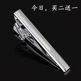 买二送一男士简约银色金属领带夹子商务高档职业领带别针领带夹