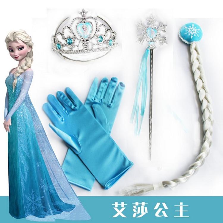 冰雪奇缘发饰公主爱莎安娜同款魔法棒手套皇冠假发套装儿童头饰品