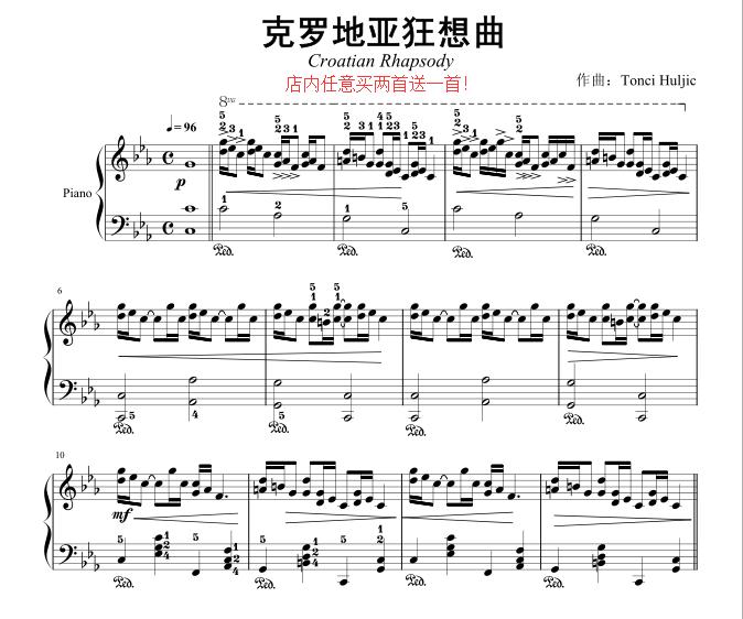 Марк западный гувернантка кроу в азии сумасшедший думать песня пианино спектр с пальцем франция ( hd нет код ) при покупки 2 вещей - 3я в подарок !
