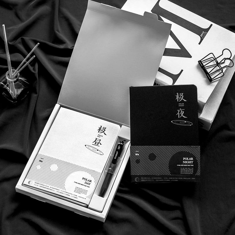 kinbor手帐本极昼极夜笔记本B6硬面本黑色笔记本白色记事本手帐套装日记本礼盒白色商务套装