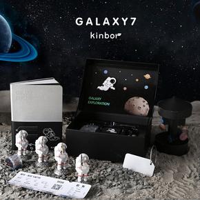kinbor宇宙银河探索文具礼盒套装送礼礼盒手帐本钢笔礼包生日礼物宇航员手账笔记本创意计划日程本