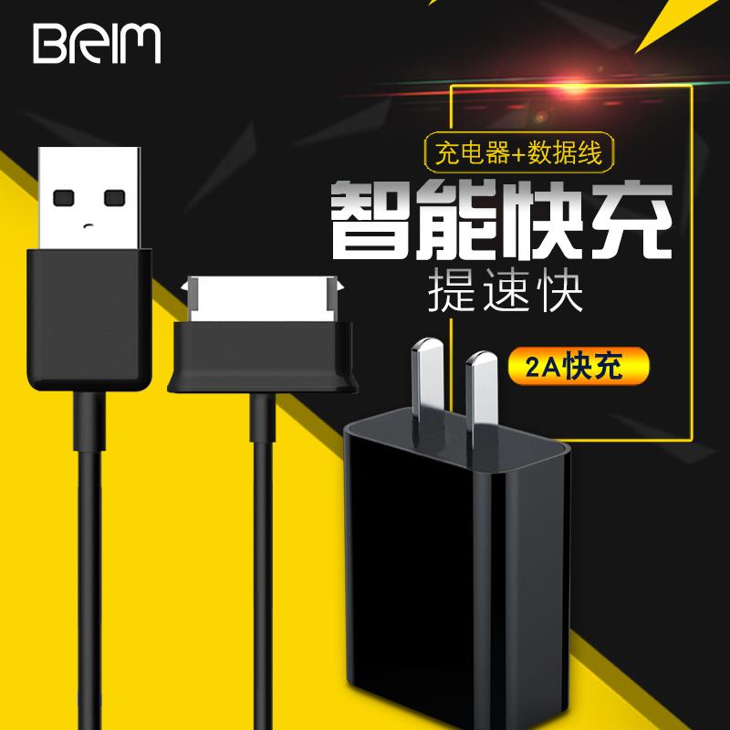 三星原装正品平板数据线P6800 P7500  P7510  P739 5V 2A充电器