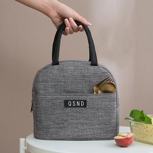 饭盒袋带饭的手提包铝箔加厚上班饭兜小学生保温袋便当包手拎餐包
