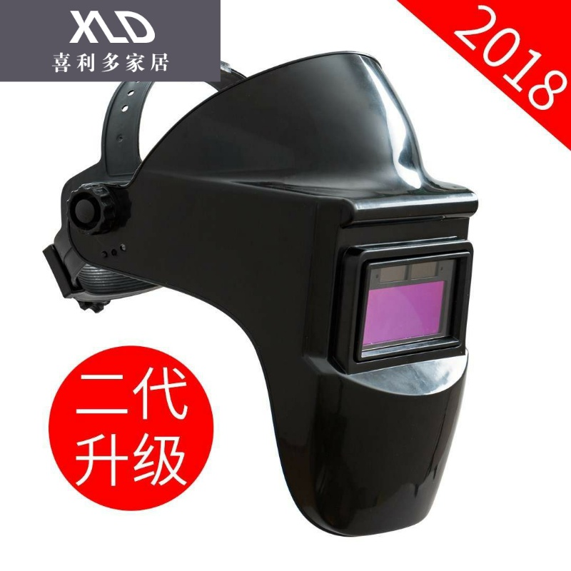 Electric welding mask automatic dimming welding cap mirror head band type electric welding cap color changing cap electric welder face baking portable type