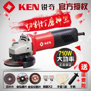 锐奇角磨机9710抛光机多功能打磨机手砂轮机家用切割机电动工具