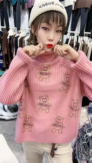 毛衣1013 欧洲站2020秋冬新款女装姜黄色插肩重工套装卡通针织衫