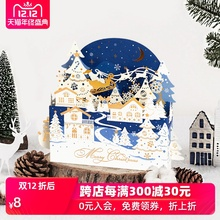 Meinong Christmas 3D greeting card hand cut out paper cut small card Christmas 3D greeting card new year thank you message card