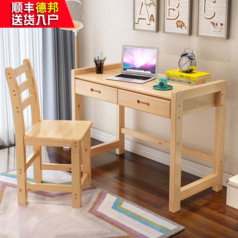 Детские столы и стулья Артикул 562037198842