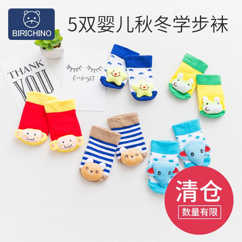 秋冬純棉寶寶襪子0-6-12月新生兒防滑地板襪1-3歲可愛加厚嬰兒襪