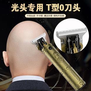 嘉美油头雕刻电推剪推子剃光头发理发器0刀头刻痕专业发廊家用