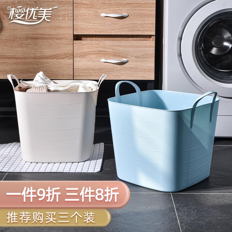 家用大容量塑料玩具衣服蓝子脏衣桶