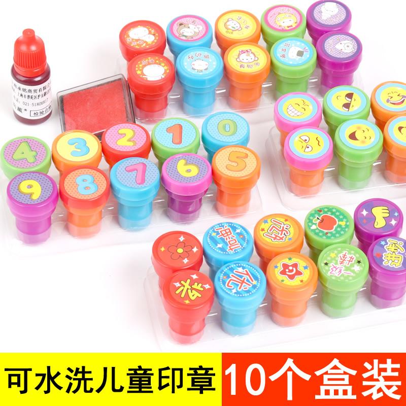 [10个装 卡通玩具] разноцветный детские [鼓励印章 幼儿园老师评语小学生用印章套]
