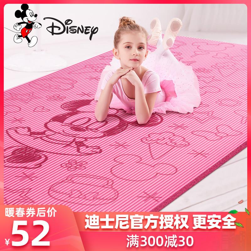 迪士尼双人瑜伽垫跳舞蹈垫子儿童练功垫女孩加厚加宽加长防滑家用