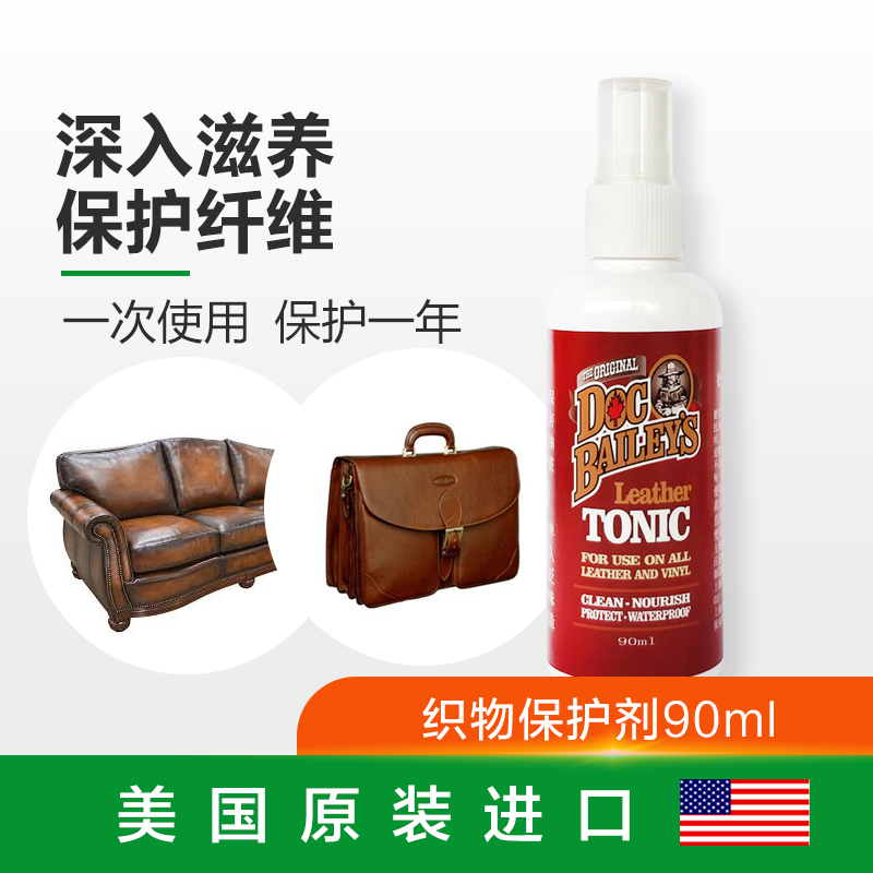 Original imported good for home suede shoes, suede boots, canvas shoes, protective agent, waterproof agent, oil and dirt proof, carry with you