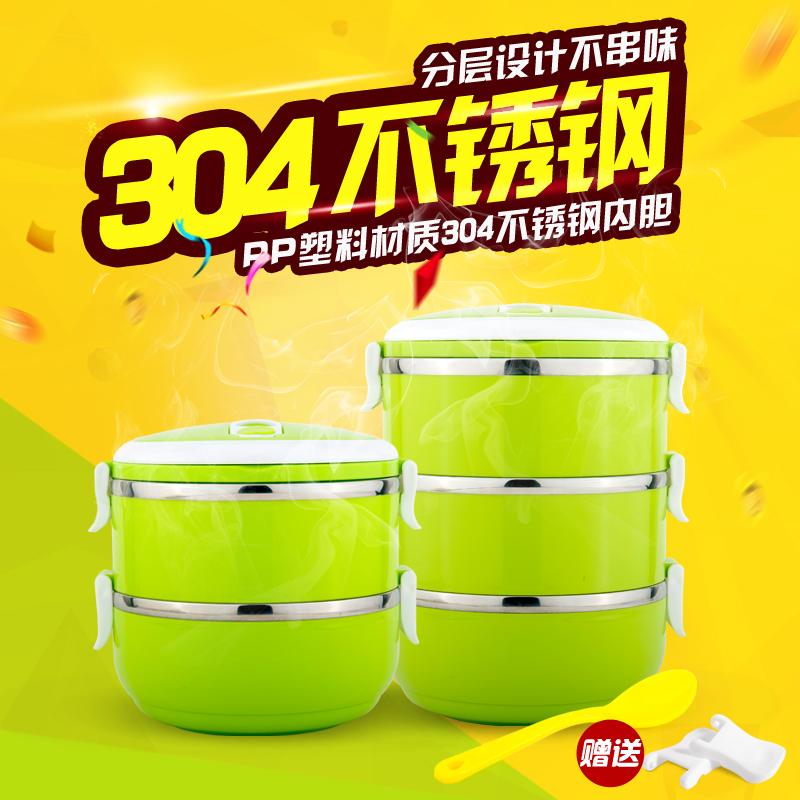 炊將軍304不鏽鋼保溫飯盒雙層三層2分格學生便當盒兒童餐盒保溫桶