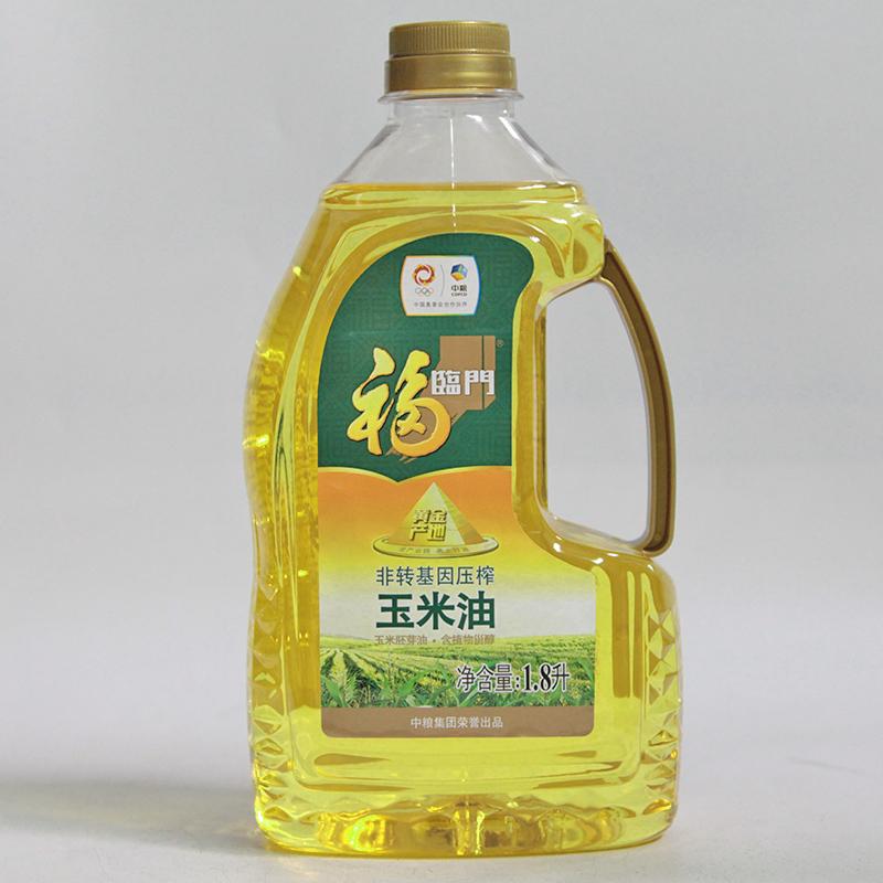 包邮 福临门黄金产地非转基因植物甾醇玉米油1.8L 食用油桶装家用