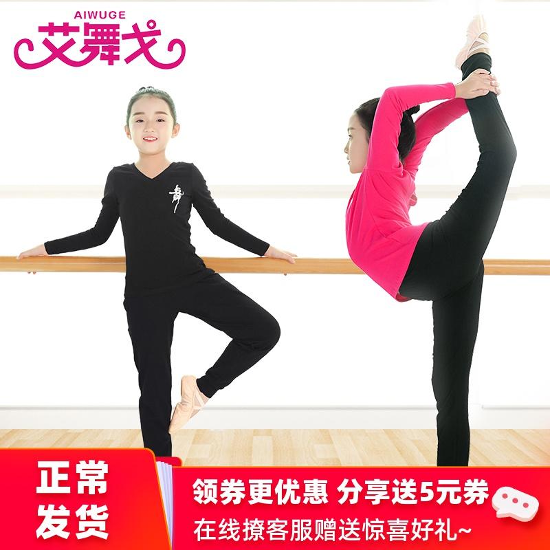儿童舞蹈服长袖套装夏季跳舞衣服女童中国舞分体练功服拉丁舞服装