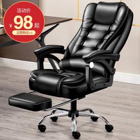 老板椅可躺电脑椅家用办公椅宿舍转椅旋转升降座椅子靠背包邮促销