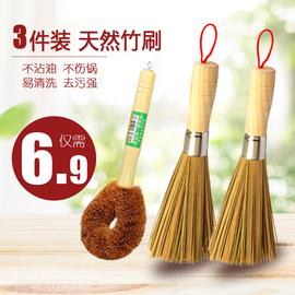 2个装刷锅神器竹刷子刷锅刷子洗锅刷清洁刷厨房用刷刷子洗碗神器图片