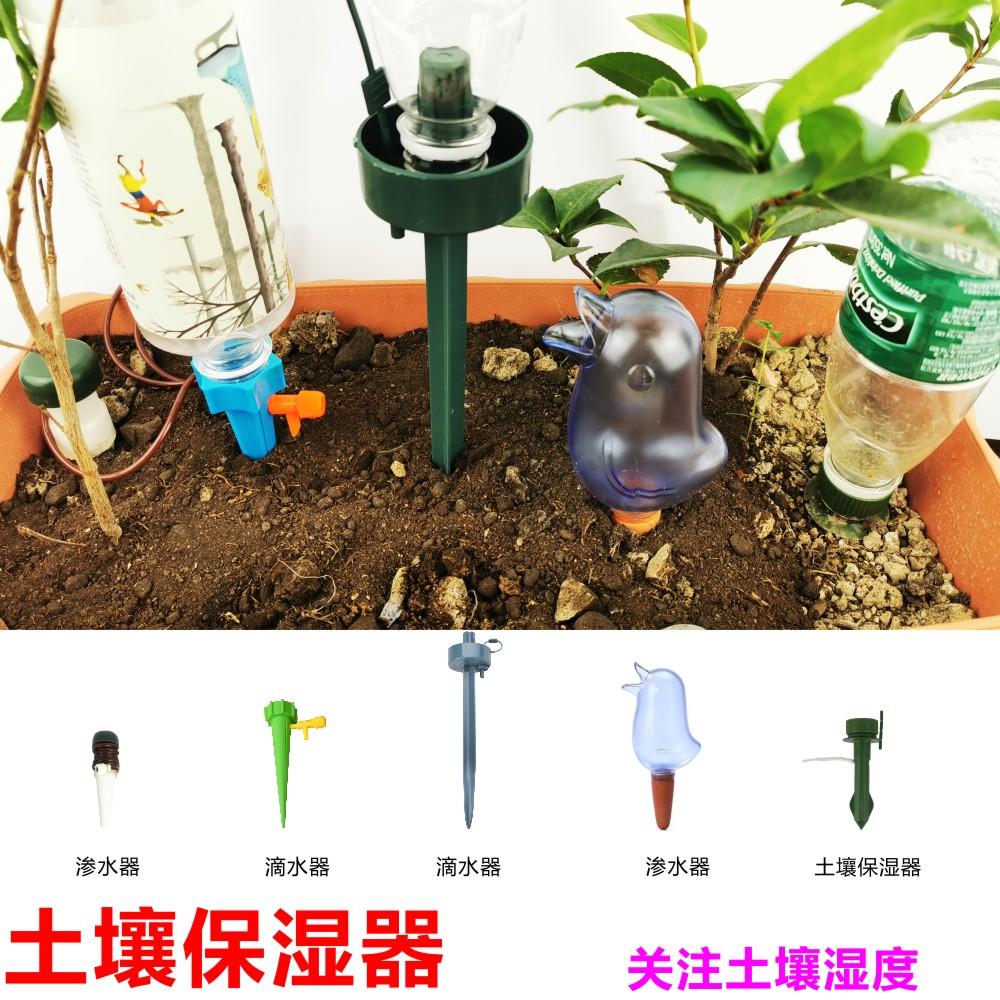 自動の花に水をやる神器は1-30日間調整できます。水をやらないで家庭の鉢植えの怠け者の水を吸い込んで土を潤して花を育てる器です。