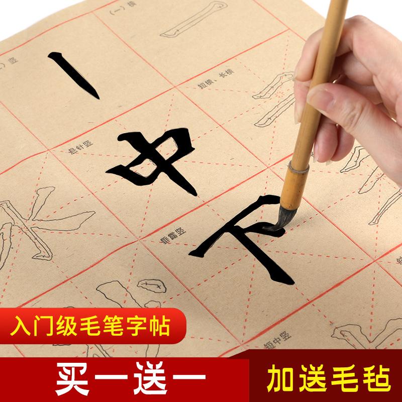Бумага из бамбука Артикул 597810824767