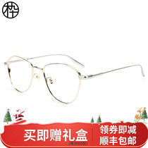 Wooden 90 autumn new fashion polygon frame spectacle frame thickening can be assigned height number FM1840189