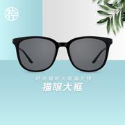 木九十2019年新品时尚通勤好搭板材大框太阳镜防晒墨镜SM1920313