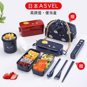 日本asvel日式双层可爱分隔女饭盒