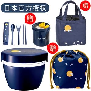 日本ASVEL保温饭盒不锈钢便携式保温桶双层儿童便当盒日式可微波