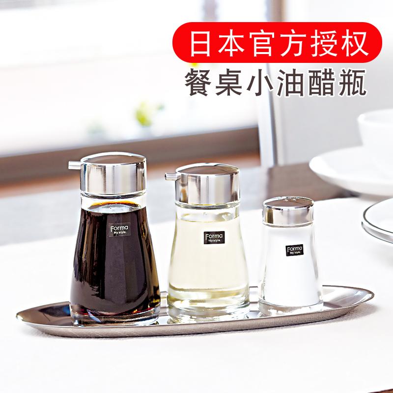 日本ASVEL玻璃油醋瓶油壶防漏酱油瓶醋瓶调味瓶 日式带盖厨房用品