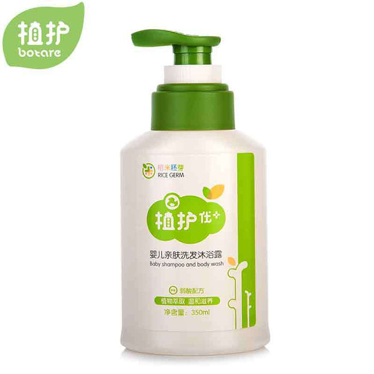 Plant care baby shampoo and shower gel two in one 350ml childrens shampoo baby shower and care products
