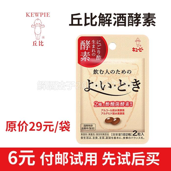 Япония круглолицый решение ликер закваска вегетарианец решение ликер артефакт тысяча кубок не пьяный в альдегид снять водород энзим платить сообщение использование сначала попробуйте после купить