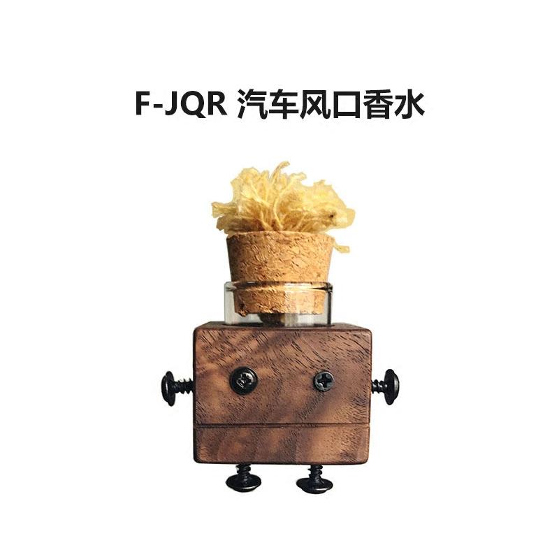 可循环原木车载香水瓶创意木质香水