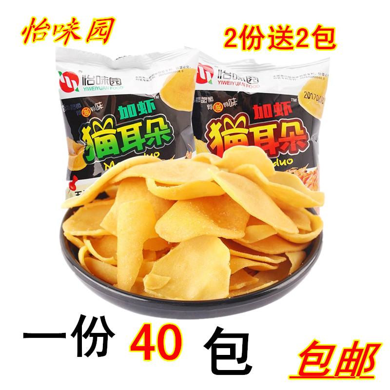 河北怡味园加虾猫耳朵膨化零食五香麻辣海苔休闲特产小吃薯片虾条