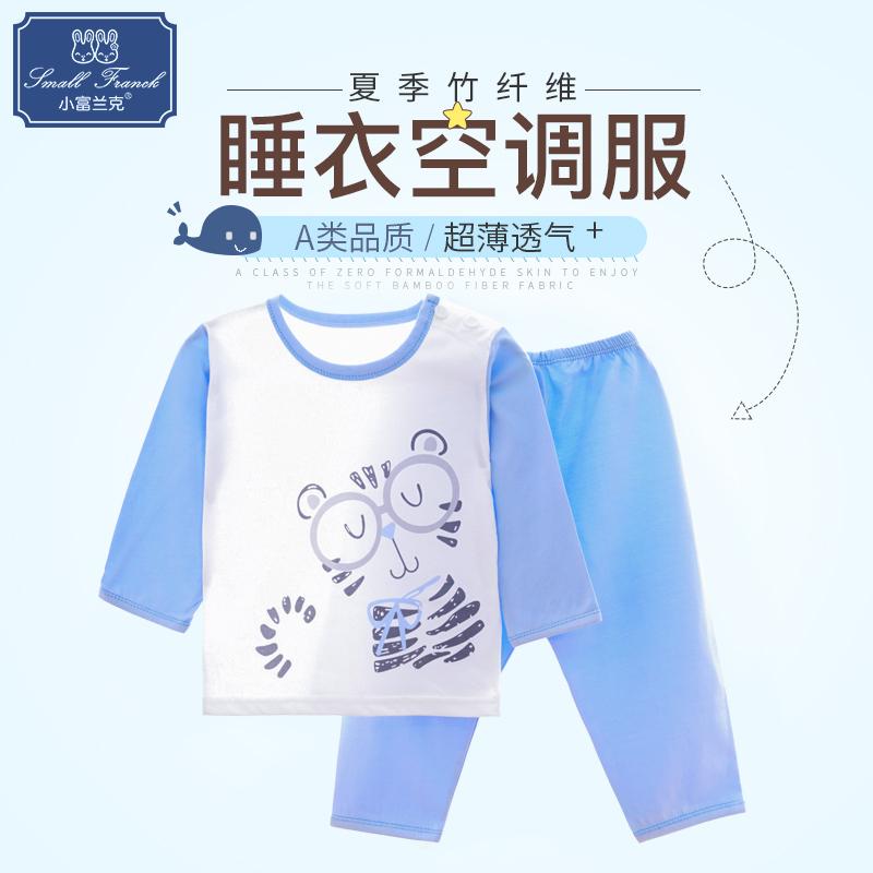 小富兰克宝宝纯棉儿童睡衣空调服薄款男孩小孩小童男童女童夏季