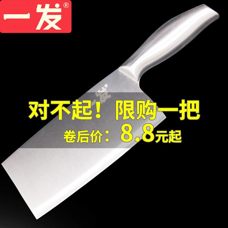 Кухонные ножи Артикул 596947613779
