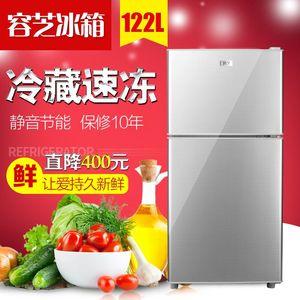 特价双门小冰箱122L小型家用宿舍大容量冷藏冷冻静音节能小电冰箱