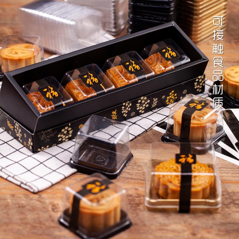 月饼包装盒透明月饼盒雪媚娘蛋黄酥月饼高档礼盒蛋糕底托盒手提袋