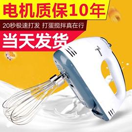 打蛋器手持电动家用小型打奶油蛋清鸡蛋打发器蛋糕烘焙自动搅拌机图片