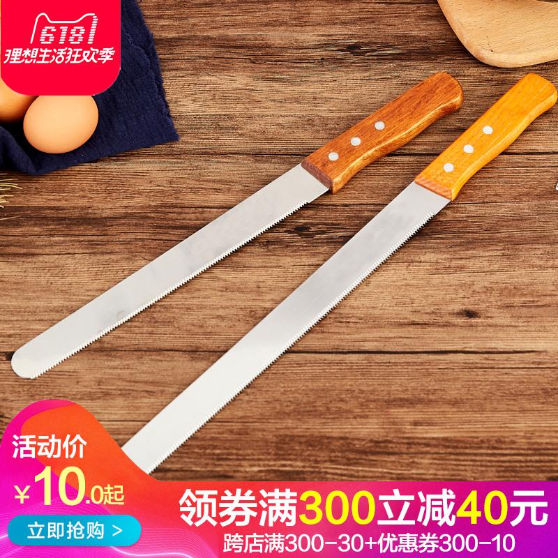 [吐司面] пакет [刀 木柄锯齿刀 切片刀具蛋糕土司刀 不锈钢土司刀10寸]