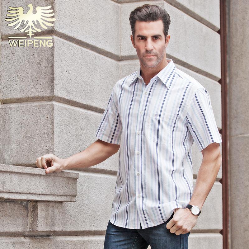 Weipeng Summer Short Sleeve Shirt Mens purple blue stripe casual mens Short Sleeve Shirt Top 932109