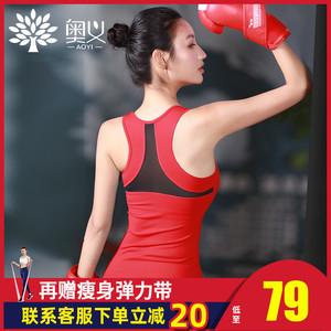 奥义2020春夏款瑜伽服套装女大码健身房运动跑步健身服七分裤