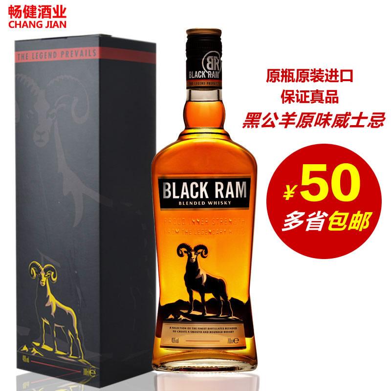 洋酒威士忌酒 BLACK RAM黑公羊威士忌40度whisky調酒基酒