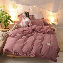 Tianzhu cotton sleepless cotton four piece Princess wind stripe knitted cotton net red quilt cover pure cotton bed sheet bedding