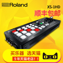 Roland Roland XS-1HD Multi-channel HD Switchboard Guide table stunt table Video switcher