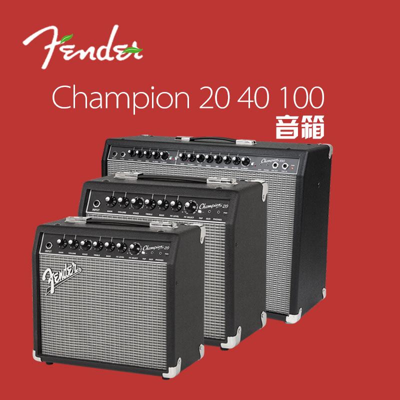 FENDER芬达音箱champion冠军20/40/100 野马电吉他音箱音响 10G